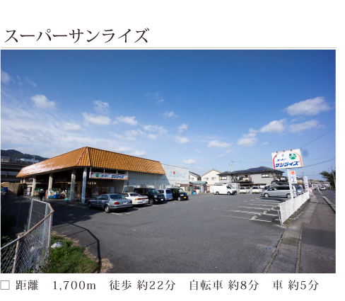 access4_02