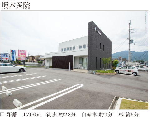 access4_09
