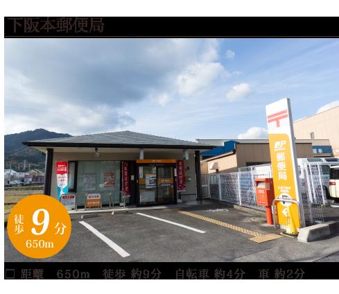 shop_08