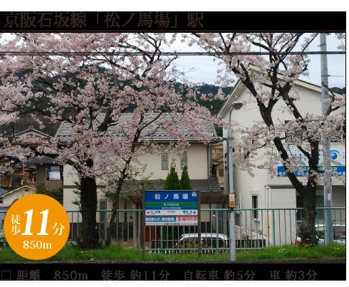 station_05