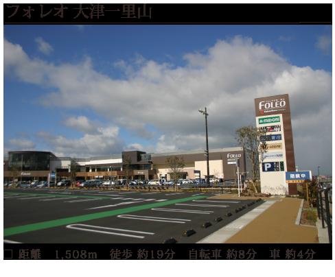 setaminaim_access_kai_02