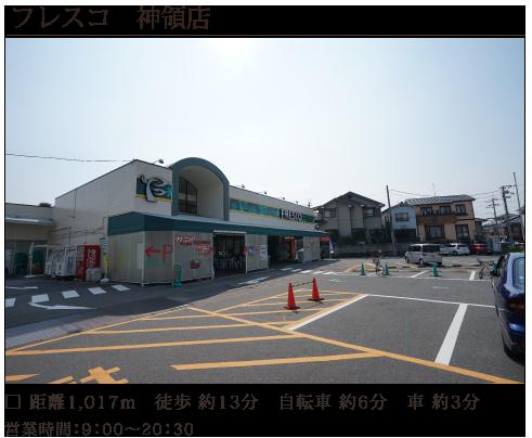 setaminaim_access_kai_03