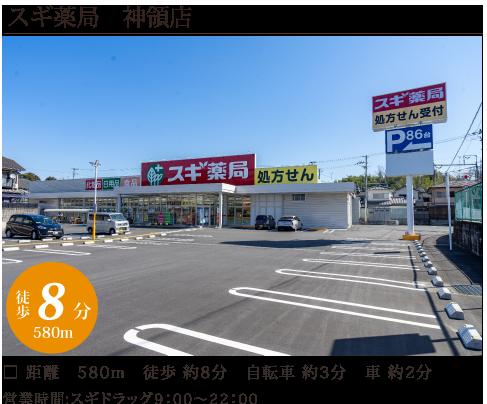 setaminaim_access_kai_04