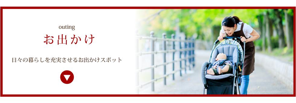 setaminami_access_05