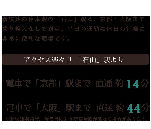 setaminami_access_ko_04
