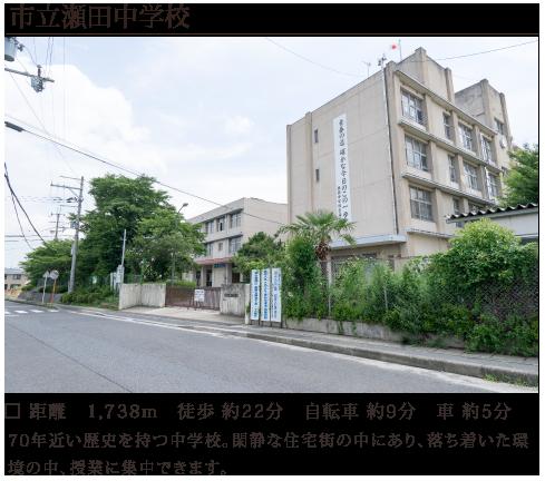 setaminami_access_kyo_02