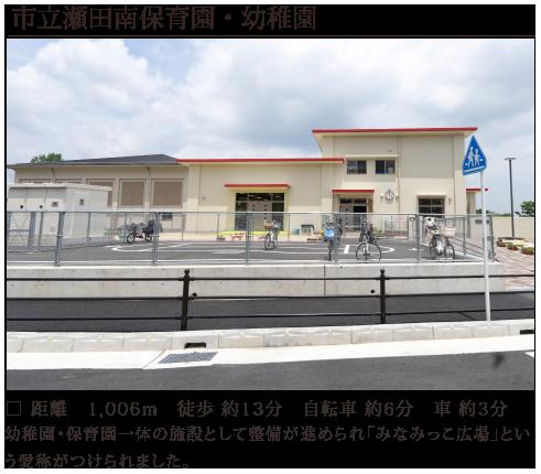 setaminami_access_kyo_05