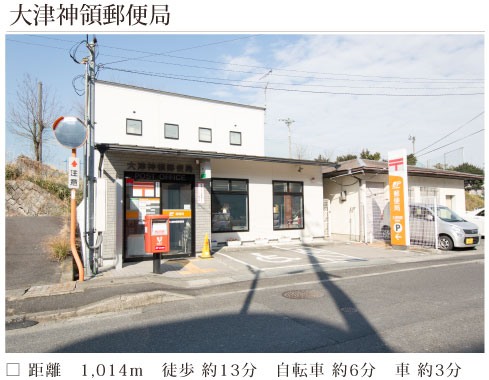 setaminami_access_kyo_10