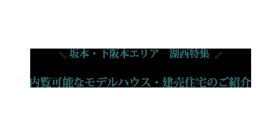 kosei_01