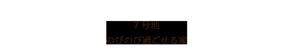 Ⅱ-7_01