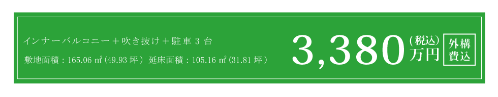 Ⅱ-7_05