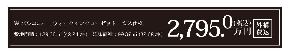 kokubu2-2-12
