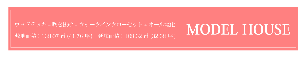 setaminami_model_05