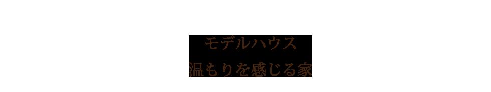 zinryo_rakuya_01