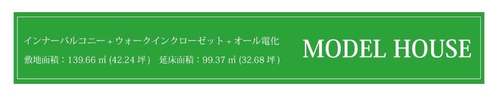 zinryo_rakuya_05