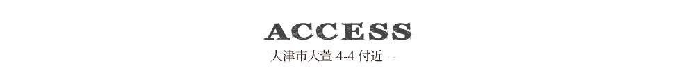 access_map1