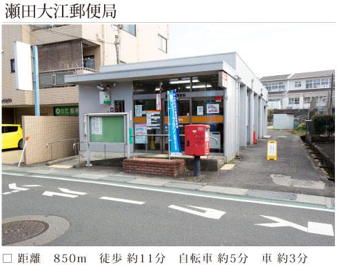 access_trafic_04