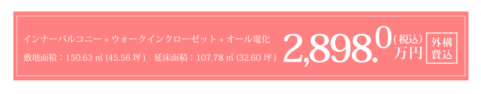 common_price